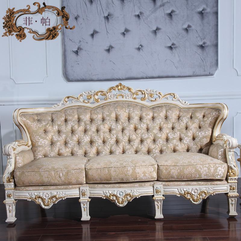 Sala de estar estilo frances id ias for Muebles estilo frances online