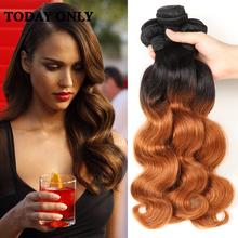 Buy Hot Sale Brazilian Body Wave Bundles Grade 10A Mink Brazilian Virgin Hair Bundle Deals Ombre brazilian Human Hair Weave 1b 30 for $89.21 in AliExpress store