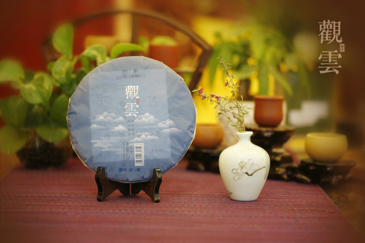 357g 1pc Cooked tea different kinds Puer Tea Pu'erh 100% natural flower / Slimming Chinese Yunnan Longrun - longchao chai's store