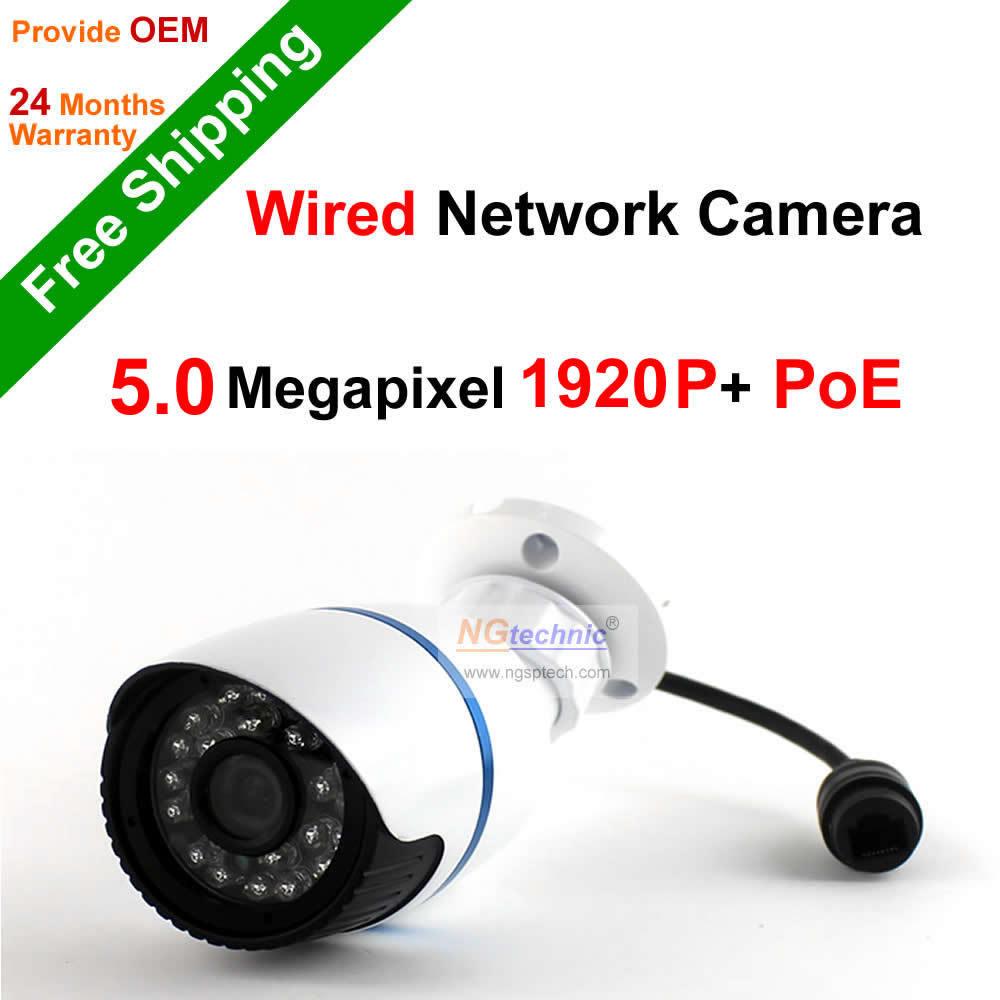 Free shipping ! NGtechnic security camera Full HD motion detect H.264 PoE ONVIF1920P waterproof IR 5.0 MP IP Camera(China (Mainland))