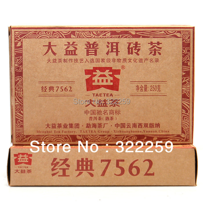 Гаджет  [DIDA TEA] PROMOTION ! 2013 Yunnan Menghai Dayi TAETEA Classical 7562 Puer Pu erh Brick Tea 250g Ripe Cooked Genuine Certified None Еда