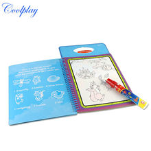 Cp1392 nuevo llega magia niños del dibujo del agua libro con 1 de la pluma / íntima Coloring Book agua pintura junta(China (Mainland))