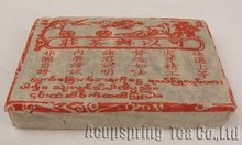 2001 Year Old Puerh Brick Tea 250g Raw Puer Aged Pu er Tea A3PB32 Free Shipping