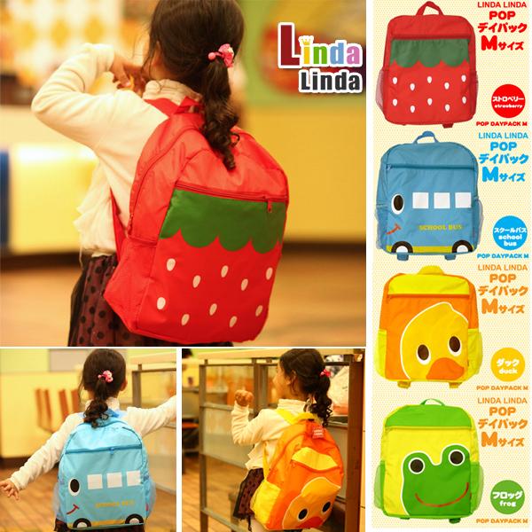 Waterproof children school bags backpack cartoon Duck Frog Strawberry 30138  -  A2Z FASHION store