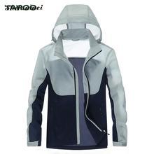 Plus Size Men Sun protection Jacket plus xxl xxxl 4xl veste homme m65 military jacket blouson veste printemps homme windbreaker(China (Mainland))