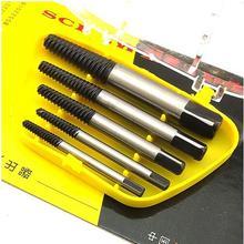5 unids/Caso HSS Brocas Centro de Guía Lateral Doble Tornillo Extractor Juego Roto Dañado Perno Removedor de Velocidad Easy Out Set
