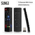 MX3 USB Wireless Keyboard 3 in1 Air Fly Mouse QWERTY GYRO Sensing Remote IR Learning With