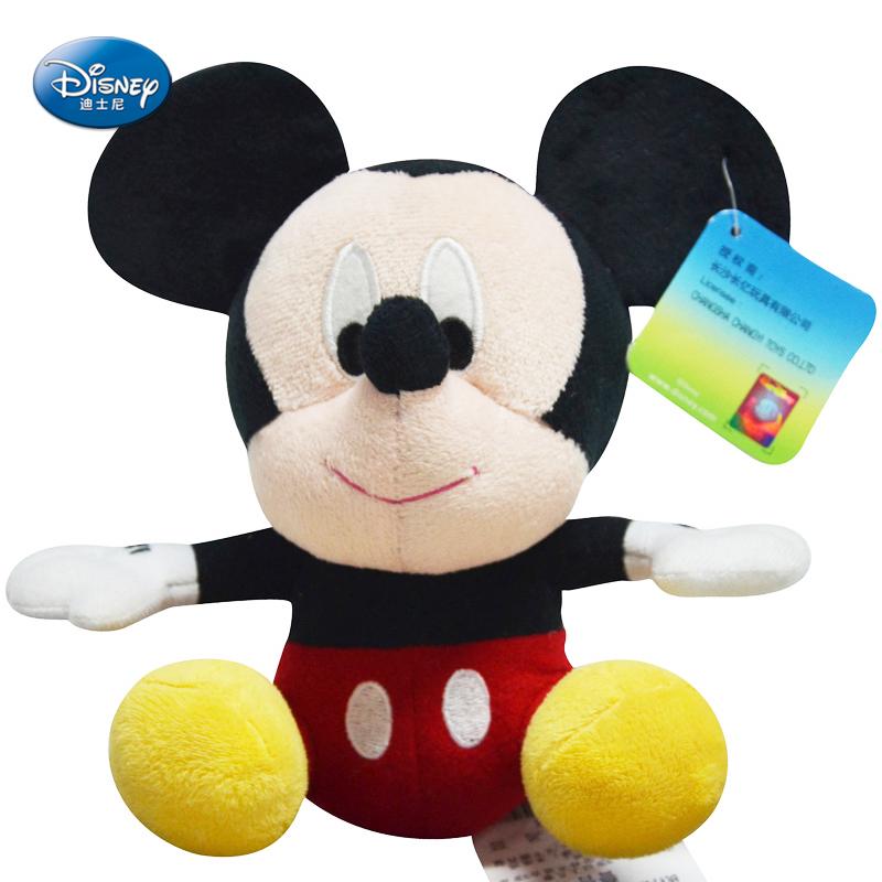 2016 new Disney Winnie Pooh Short plush Mickey Mouse Minnie Doll pendant Baby Stuffed Toys Kids Preferred 17-20cm(China (Mainland))