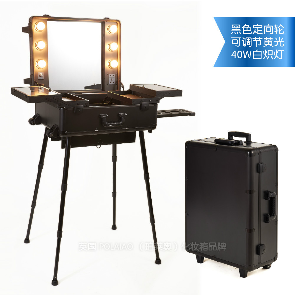 buy polaiao lighting makeup case trolley with mirror with bulbs home dresser. Black Bedroom Furniture Sets. Home Design Ideas