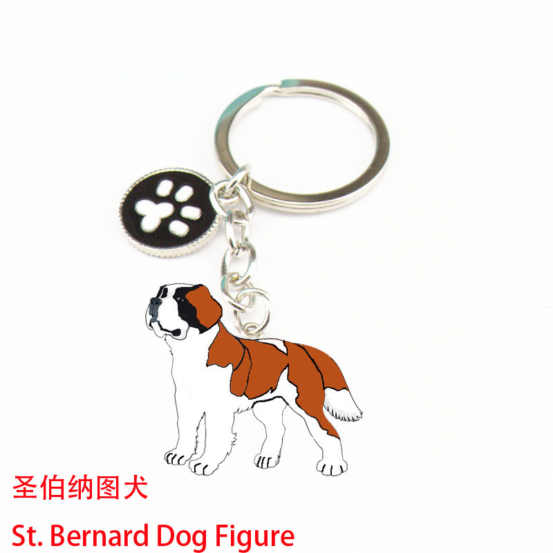 Factory Exclusive sales.Support wholesale.novelty PET Key chain Maltese St. Bernard Dog Figure Dog key ring. DIY key chain,gift(China (Mainland))