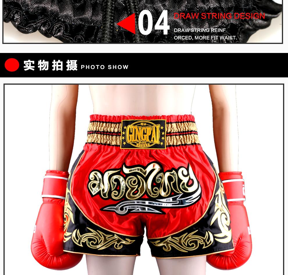GM shorts (6)