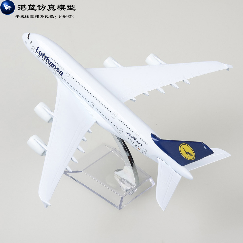 (3pcs/pack) Wholesale Brand New Lufthansa Airbus A380 Airplane 18CM Length Diecast Metal Plane Model Toy(China (Mainland))