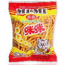 Food Authentic native characteristics Gourmet Food Authentic native hus 90 ld flavr sacks shrimp mummy Mimi
