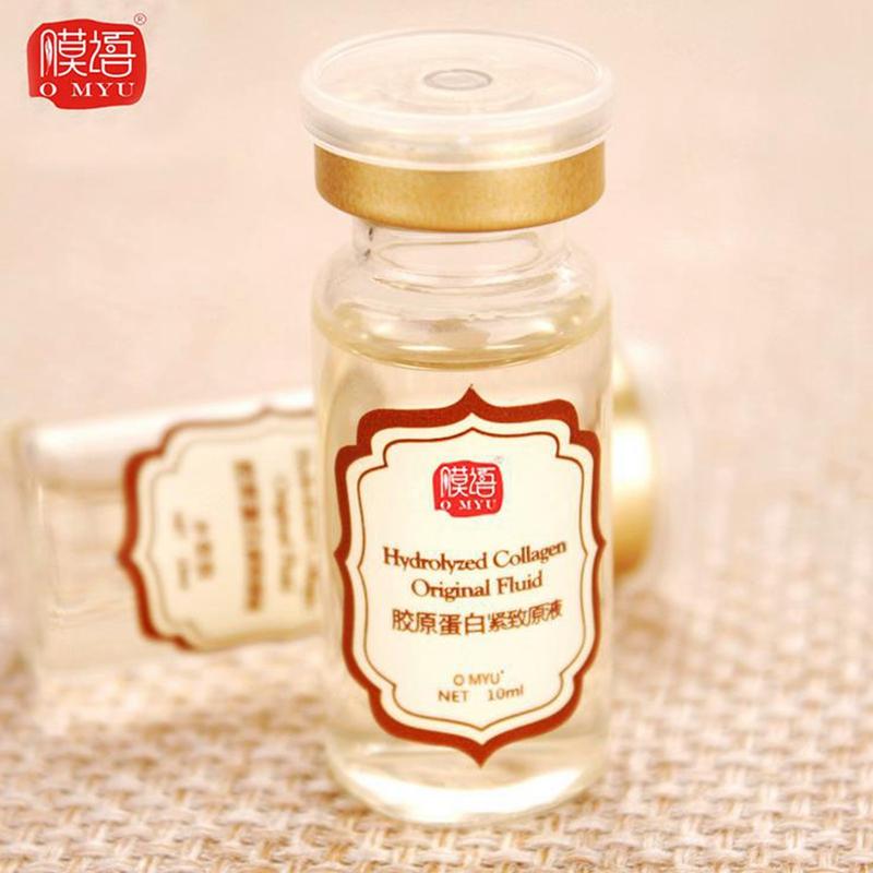 Collagen Original Liquid Fluid Anti Aging Serum Moisturizing Acne Scar Remove Hyaluronic Acid Ageless Face Cream To Wrinkle Skin(China (Mainland))