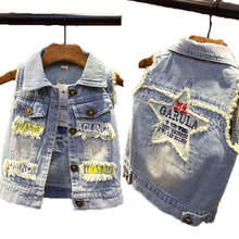Children Denim Vest Coat For Boys And Girls Fashionable Five-star Pattern Waistcoat For Spring And Summer 2016 New Style
