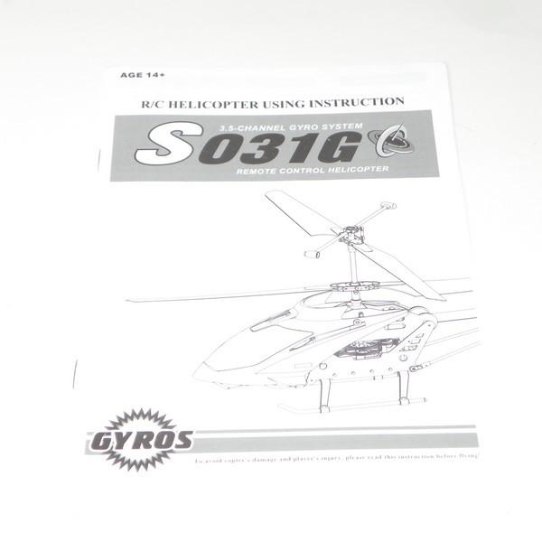 Free RC Airplane Plans