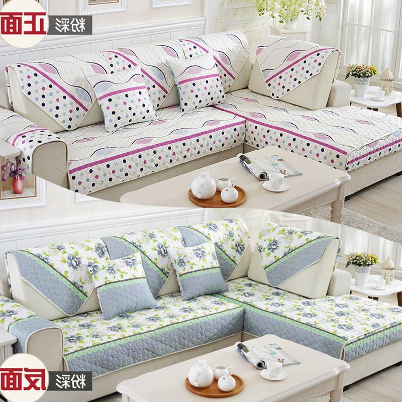 Fashion Combination Sofa Cushion Slip Continental