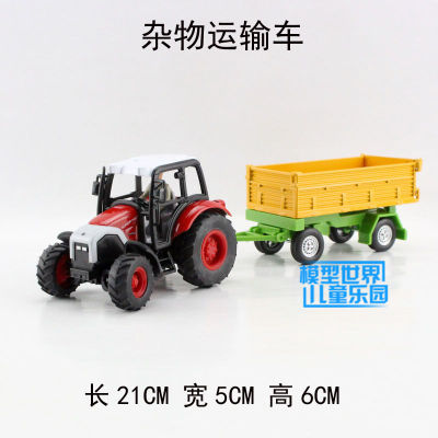 1pc 1:43 20cm delicate farm tractor sundry engineering van simulation collect model alloy car home decoration gift toy(China (Mainland))