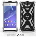 For Sony Xperia Z2 Metal Phone Cases Simon Brand Thor Series Aviation Aluminum Cover Case for
