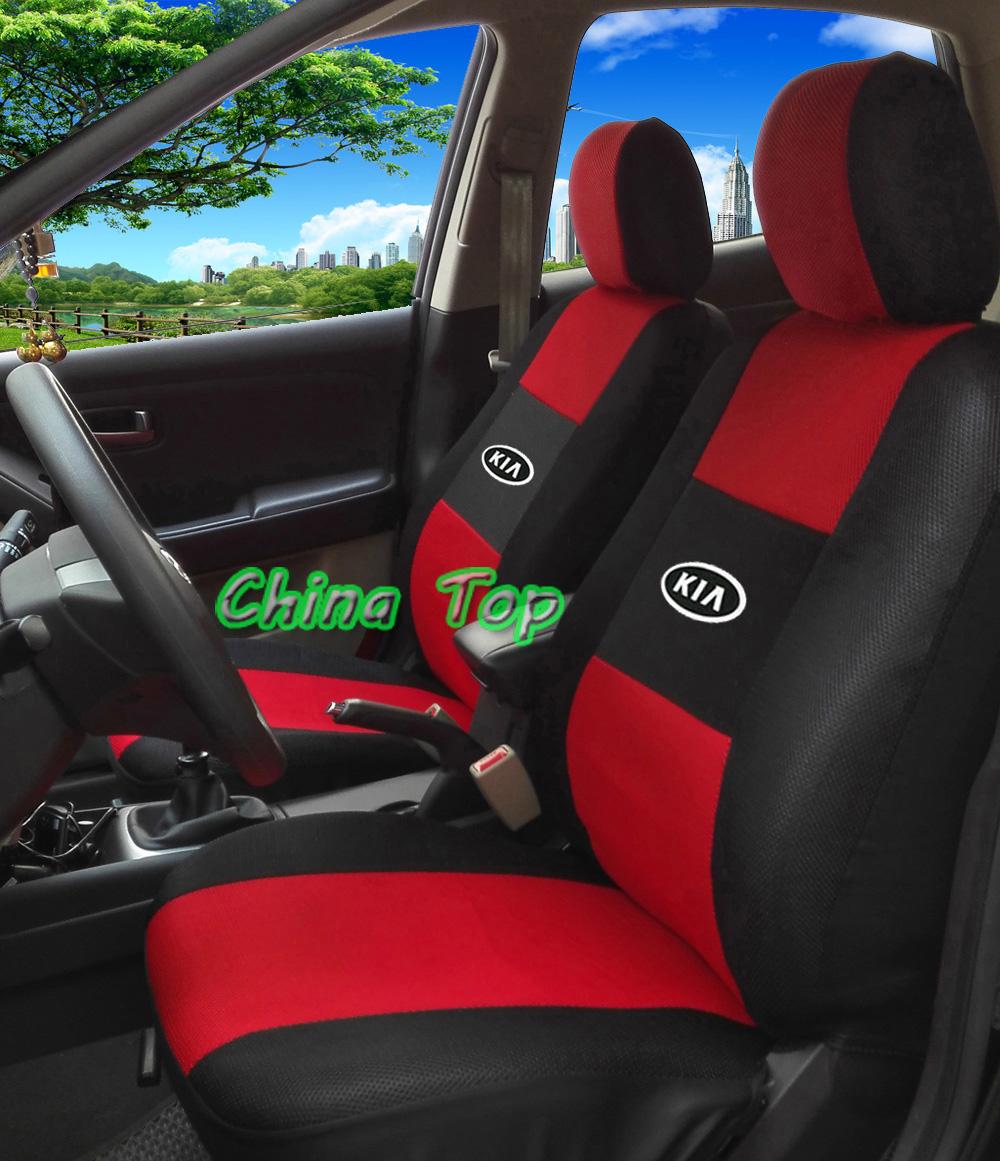 Kia Forte  Car Seat Covers