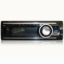 Car Audio Stereo In Dash Music MP3 Player Radio FM/USB/SD/AUX/MMC input Receiver USB FM  Receiver Support with Retail Package