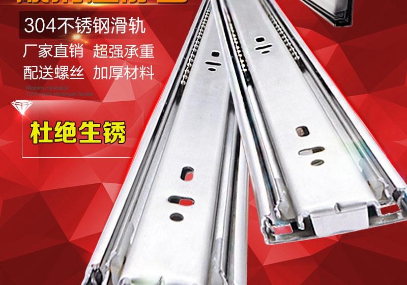Di stainless steel drawer slide rail track three rails wardrobe<br><br>Aliexpress