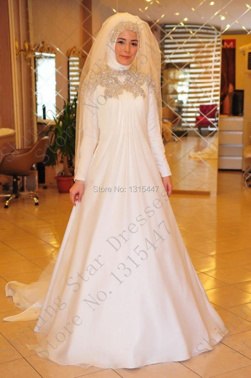 long sleeve muslim wedding dresses muslim wedding dresses long sleeve muslim wedding dresses