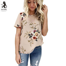 Buy Feitong Floral Harajuku Female T-shirt Casual Short Sleeve Floral Printed T-shirts Women Loose Tops Blusas Camisas#042 for $4.94 in AliExpress store