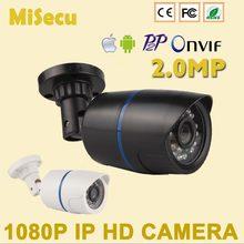 "Hot 2.0Mp Indoor/Outdoor Full HD 1080P IP Camera 1/2.8"" 2.0Mp 24pcs ABS Security ONVIF IR Cut NIght Vision IP Camera free ship"