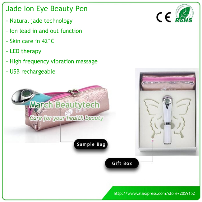 Home Use Natural Jade Galvanic Ion LED Light Therapy Eye Wrinkle Remove Beauty Massager