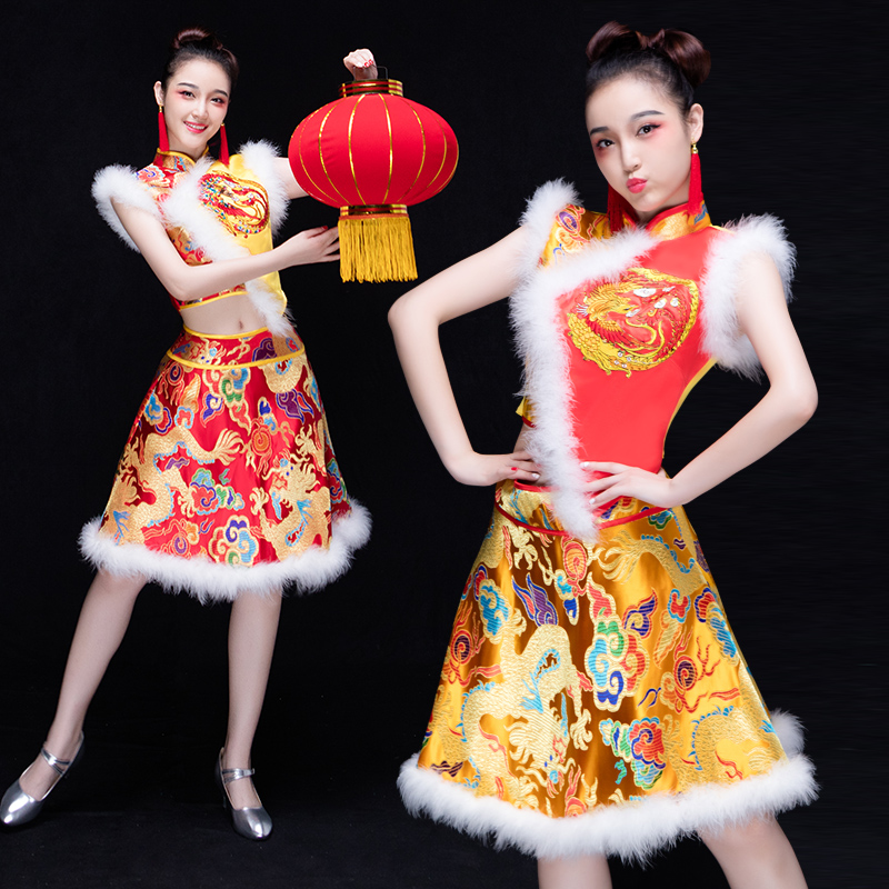 Chinese Wind Beat Drums Performance Costumes Dance Lanterns Dance Folk Dance Costumes Classical Folk Dancing Female Adults