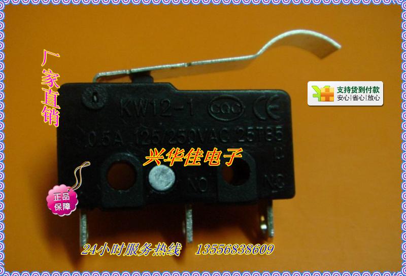 Original new 100% Qiaoheng brand of small micro switch KW12-1Z 3 pin CQC CE CCC certification(China (Mainland))