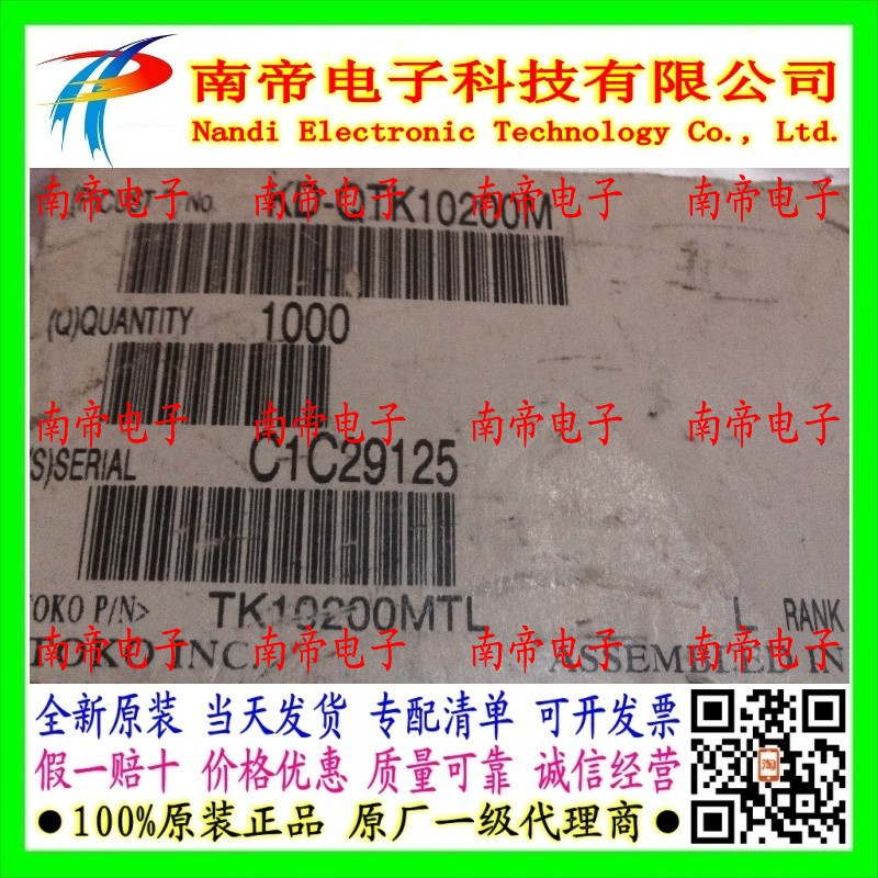 Free shipping 20pcs/lot TK10200MTL TOKO package SOP8L FLASH memory flash chips elevator control panel Authentic Original(China (Mainland))