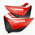 High Quality GS125 Side cover of motorcycle fuel tank For suzuki gs125 parts