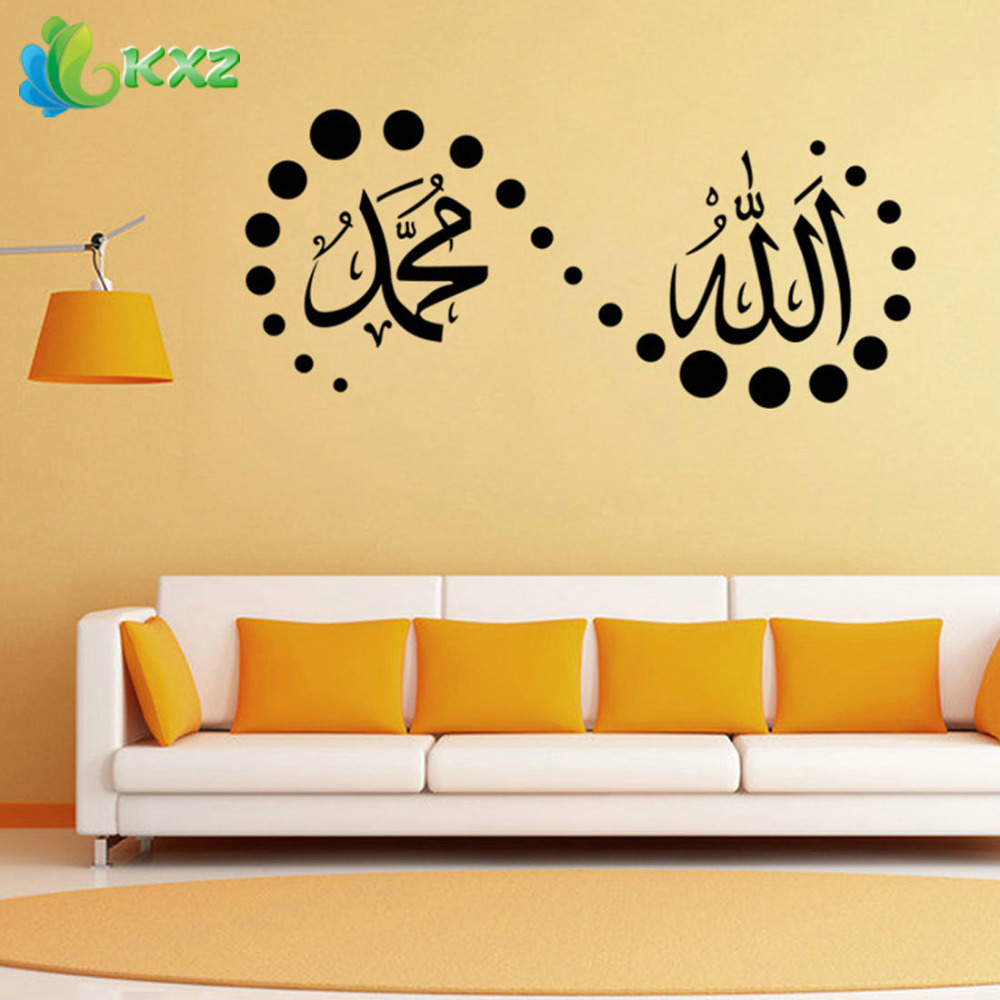 Polka dots calligraphy islam wall stickers removable for Adhesive decoration