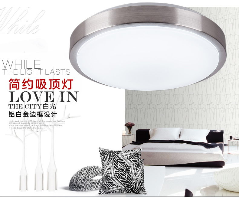 Hot sales modern led ceiling lights for living room Bedroom indoor Fast Shipping acryl aluminum lampshade <br><br>Aliexpress