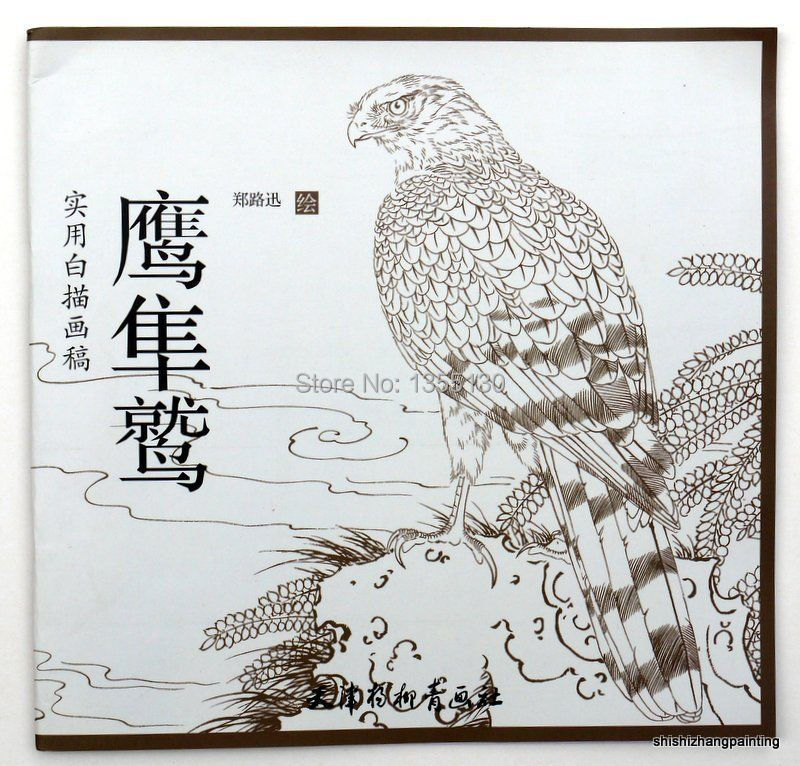 Chinese painting book eagle hawk vulture by baimiao xianmiao tattoo design art<br><br>Aliexpress