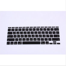Taiwanese FontTaiwan Language Silicone US Layout KeyboardX50 Cover Skin Protective Film for Apple MacBook Air 11.6 Inch 11″