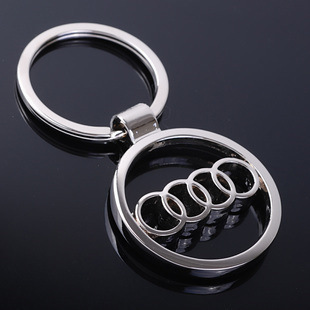 ONE PC Hot Sale AUDI Keychain Llaveros Chaveiro Key Chain Keychain Keyring Key Ring Key Holder Promotion Gift A106(China (Mainland))