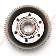 Free Shipping Motorcycle Engine parts one way Starter Clutch Gear Assy For Yamaha TTR250 TTR 250 4GY (Fit for: all models)