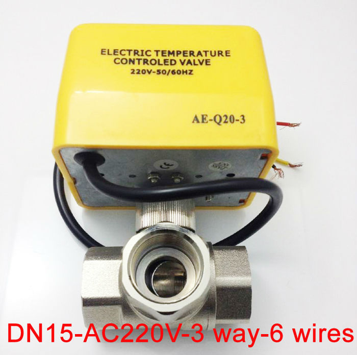 1/2 AC220V+-10% 3 way L port Electric motor control Valve 6 wires for HVAC system with signal feedback<br><br>Aliexpress