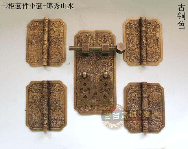 Dangdang Island bronze copper bookcase door handle hinge (hinge) Jinxiu landscape bookcase kit trumpet(China (Mainland))