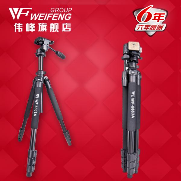 DHL GOPRO Weifeng wf-6663a wf6663a магния алюминиевого сплава штатив slr цифровая камера держатель портативный штатив оптовая