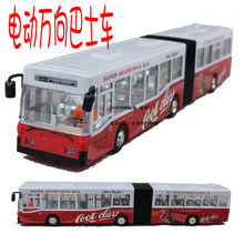bus toy promotion