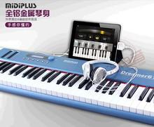 Midiplus Dreamer 61 Key USB MIDI Keyboard Controller with Semi-Weighted Keys.With the source. IPAD MIDI musical keyboard.(China (Mainland))