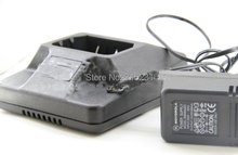 Lithium Battery Dock+Wall Charger For Motorola GP88 GP300 PTX600 Intelligent (China (Mainland))