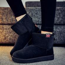 Otoño invierno nieve botas mujer botas zapatos de las mujeres planas antideslizantes, además de terciopelo engrosamiento térmica corta de algodón de algodón acolchado zapatos(China (Mainland))