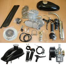 80cc 2 Stroke Sliver Cycle Motor Muffler Motorized Bicycle Bike Engine Kit Set(China (Mainland))