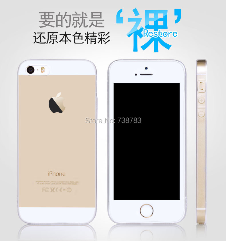 50Apple iPhone 5 5s Ultra Thin 0.5mm TPU Clear Crystal Case Cover Shell - Best Business&Best Service store
