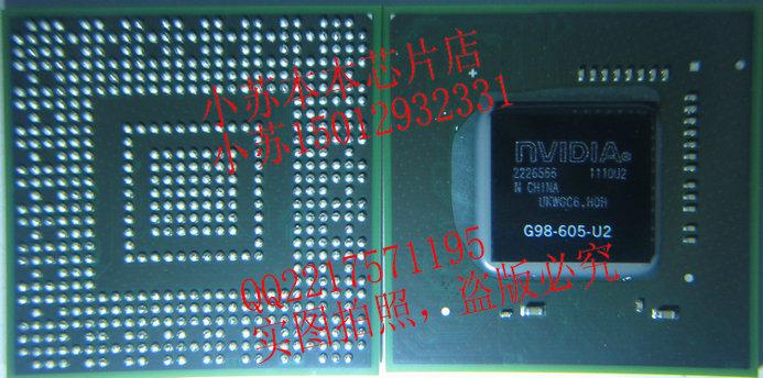 Здесь можно купить  Free shipping 5PCS  2012+ G98-605-U2 in stock  Электронные компоненты и материалы